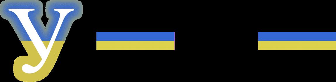 Україна-half