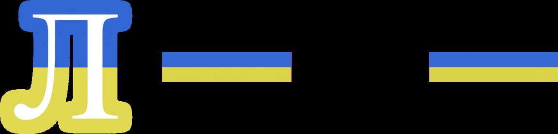 Львів-half